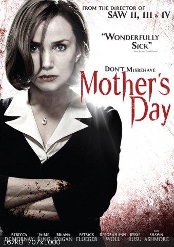 Mothers_Day__2012_.jpg.jpg - 167kB